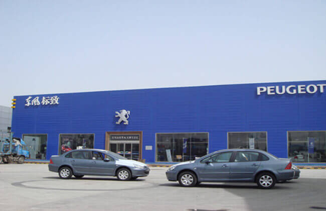Steel Auto Shop Building