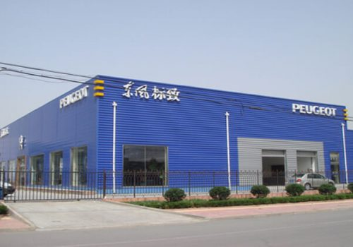 Steel Auto Shop Building