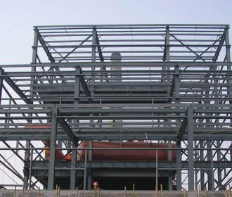 Steel Structure Platform